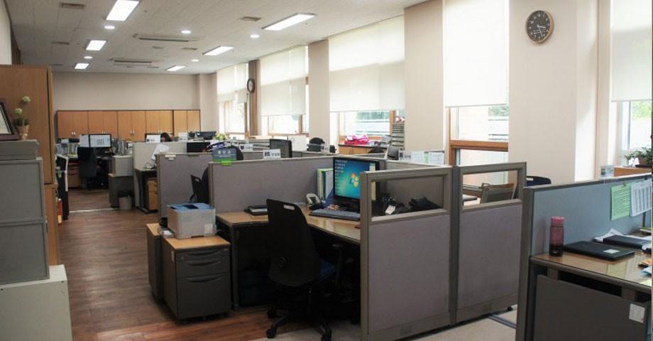 통합사무실